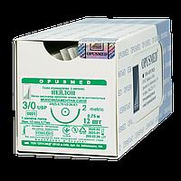 Нейлон монофіламент синій USP (EP): 3/0(2), 0,75м, Колюча голка 26мм 1/2, OPUSMED® (полиамид)