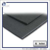 Шумоизоляция 5 мм, лист 500х500мм. Вспененный ППЭ