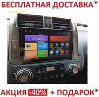 Штатная магнитола Toyota Prado 150 (2009-2013) Android 5.0.1