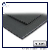 Шумоизоляция 4 мм, лист 500х500мм. Вспененный ППЭ
