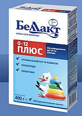 Сухая молочная смесь Беллакт  Плюс с рождения и до 12 месяцев  400 г