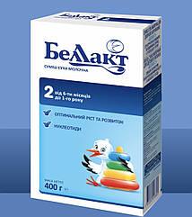 Сухая молочная смесь Беллакт -2  с 6   до12 месяцев  400 г