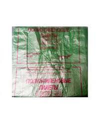 Полиэтиленовые пакеты «ПолиПак» 100 шт. (24*43 см) прочные