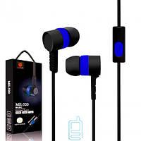 Наушники с микрофоном Beats ME-520 чернo-Синий