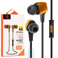Наушники с микрофоном Beats S1200 черно-Золотой