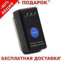 Сканер автомобильный автосканер OBD Bluetooth ELM327 v1.5 Blutooth mini диагностика 2434460