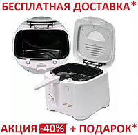 Фритюрница DSP KB 2002 на 1,5л