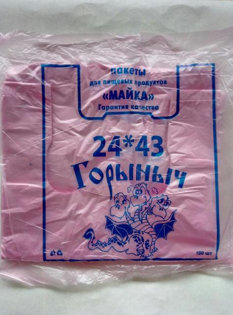 Полиэтиленовые пакеты «Горыныч» 100 шт. (24*43 см) прочные