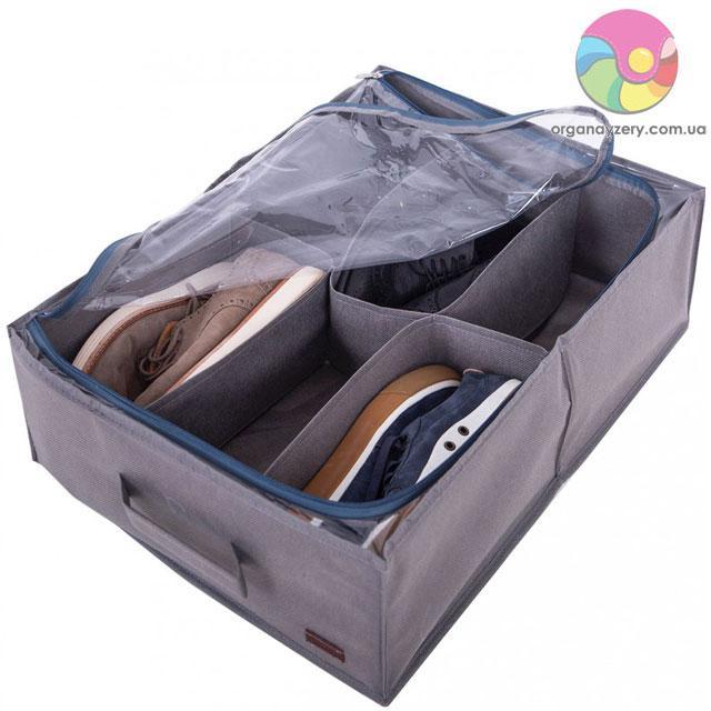 Органайзер для зберігання взуття на 6 пар (сірий)