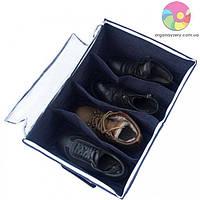 Органайзер для обуви на 4 пары (джинс)