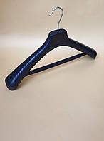 Вішаки- плечики з планкою для чоловічих костюмів та верхнього одягу великих розмірів М48