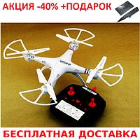 Квадракоптер 1 Million копия X5C Syma