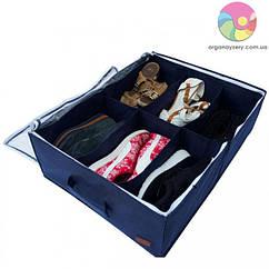 Органайзер-коробка для взуття на 6 пар (джинс)