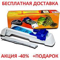 Долмер устройство для заворачивания приготовления долмы и голубцов аппарат Dolmer 2434460