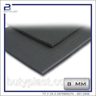Шумоизоляция 8 мм, лист 500х500мм. Вспененный ППЭ