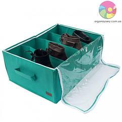 Коробка для хранения обуви на 4 пары (лазурный)