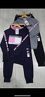 Подростковые спортивные костюмы оптом для девочек GRACE,разм 134-164 см