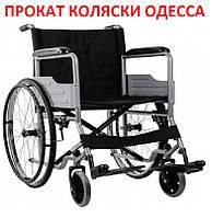 Прокат инвалидной коляски аренда кресла каталка вес до 85кг.  Одесса 0674883498 Татьяна