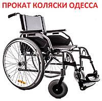 Прокат инвалидной коляски аренда кресла каталка вес до 110кг.  Одесса 0674883498 Татьяна
