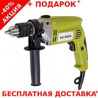 Дрель ударная ELTOS ДЭУ-950 для домашнийх и профессиональных работ