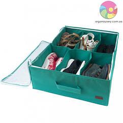 Кофр для взуття на 6 пар (лазурний)