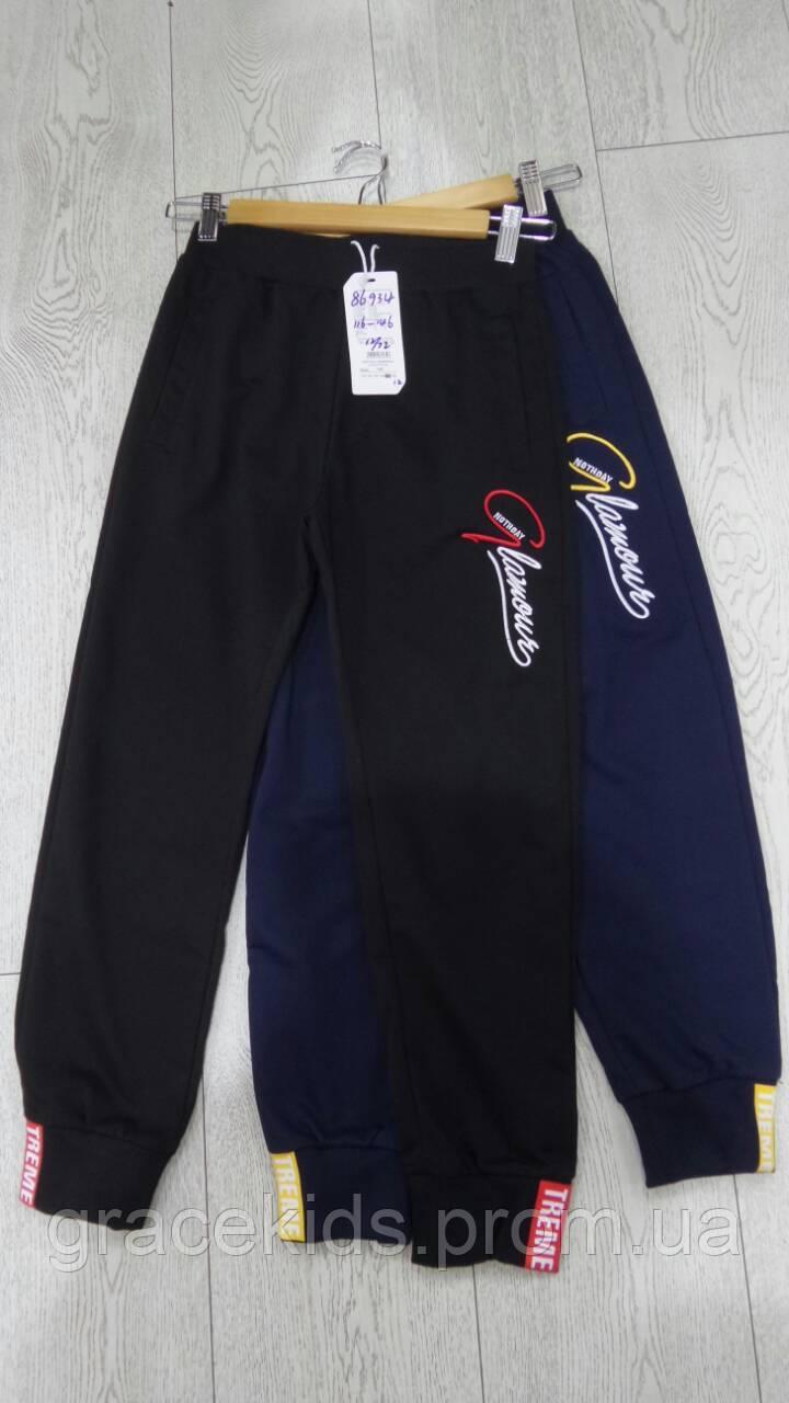 Детские спортивные брюки из Венгрии GRACE,разм 116-146 см,95% хлопок