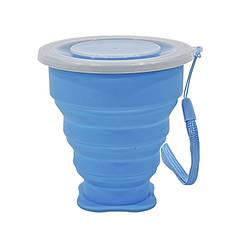 Стакан складной Cumenss Blue 200мл силиконовый с крышкой и металлическим ободком чашка трансформер