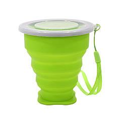 Стакан складной Cumenss Green 200мл силиконовый с крышкой и металлическим ободком чашка трансформер