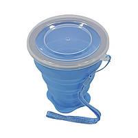 Стакан складной силиконовый Cumenss 200мл Blue с крышкой и металлическим ободком кружка-трансформер, фото 5
