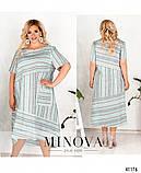 Элегантное платье батал с асимметричными вставками по диагонали, размер 52-54,56-58,60-62,64-66, фото 2