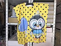 Детское яркое полотенце пончо Пингвиненок Цвет желтый велюр-махра 3D принт 100% Хлопок 60*120