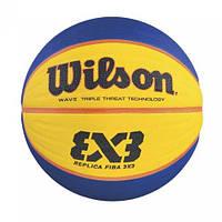 Мяч баскетбольный Wilson FIBA 3X3 REPLICA BBAL (WTB1033XB)