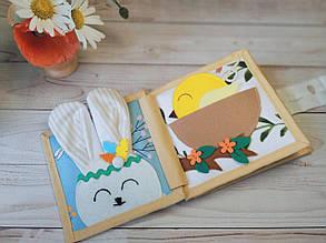 Книжечка-игрушка для детей развивающая ручной работы 14