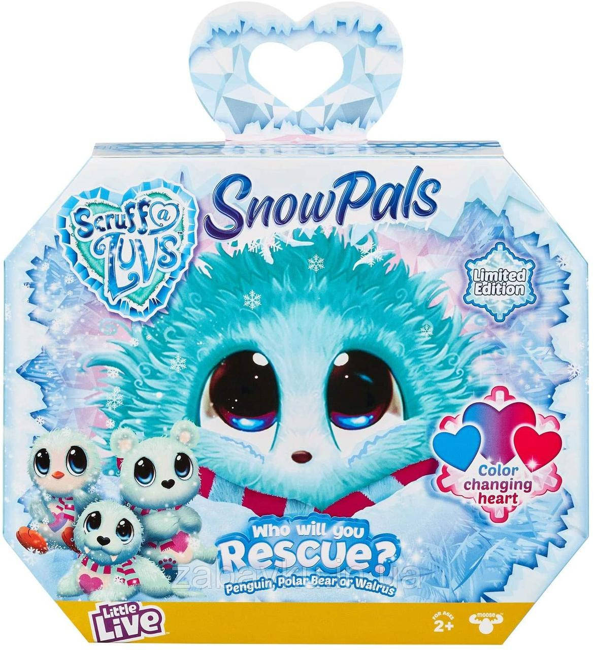 Няшка Потеряшка зимняя Little Live Scruff-a-Luvs plush mystery rescue pet