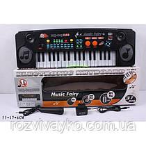 Электронный синтезатор детский MQ-803USB