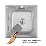Кухонна мийка Imperial 5050 Satin (IMP505006SAT), фото 3