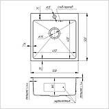 Кухонна мийка Imperial Handmade D5050BR 2.7/1.0 мм (IMPD5050BRPVDH12), фото 2
