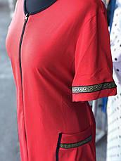 Річний халат на блискавці р. 42-56 трикотаж, бавовна, фото 2