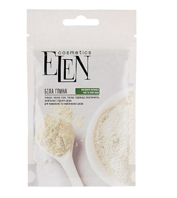 Глина белая с экстрактом зеленого чая и алоэ-вера Elen Cosmetics 50мл
