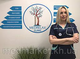 Услуги врача-терапевта в клинике Medrelax