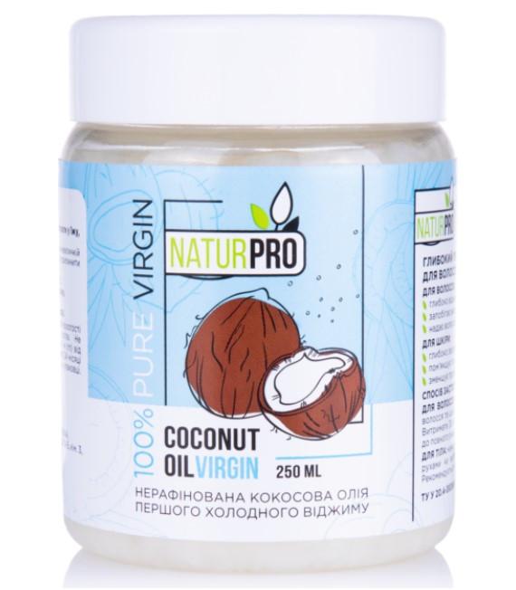 Кокосовое масло Naturpro Coconut Oil Virgin нерафинированное, 250 мл