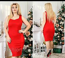 Платье вечернее майкой облегающее креп-дайвинг с люрексом-красное