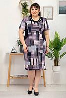 Платье большого размера  Кора (54-64) № 4