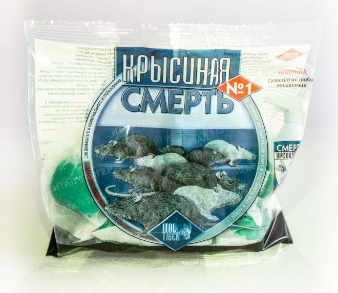 Крысиная смерть № 1  200 гр.(Оригинальная!,Днепропетровск!) , приманка от крыс и мышей