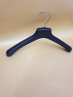 Вішак - плечики для жіночого та підліткового одягу