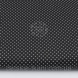 Бязь с мелкими белыми точками 2 мм на чёрном фоне, №2813