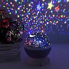 Светильник ночник проектор звездное небо Star Master, фото 6