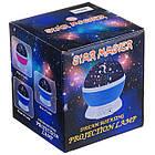Светильник ночник проектор звездное небо Star Master, фото 7