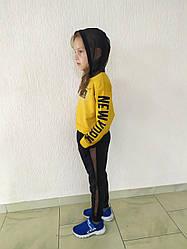 Костюм спортивный подросток девочка 36-42 р-р двух нитка кофта шелкография аппликация капюшон сетка.