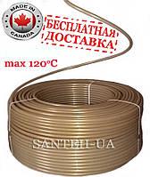 Труба для тёплого пола Kraus Pex-A 16x2 Канада 100м